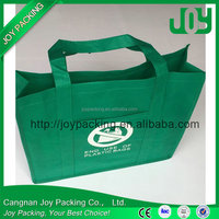 Trending hot products 2016 laminated non woven bag price alibaba com cn