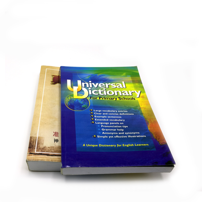 High quality soft cover print a book self publishing