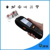 3.5inch Industrial touch screen rugged smartphone 1D barcode scanner handheld mobile pos terminal