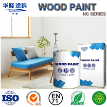 Hualong Polyurethane Wood Primer Paint for Furniture Factory (HJ112)