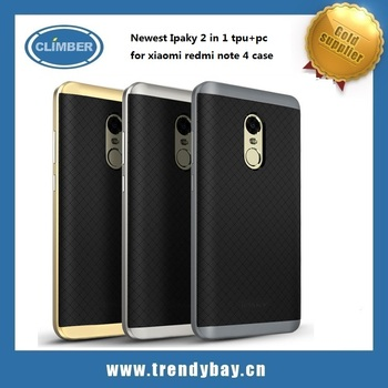 Newest Ipaky 2 in 1 tpu+pc for xiaomi redmi note 4 case