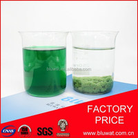 Water treatment water decoloring agent DCA