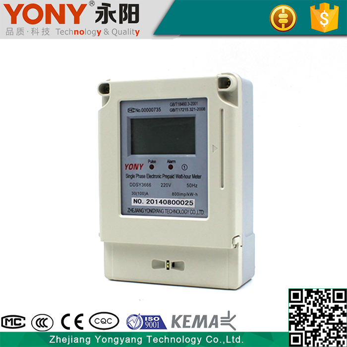 polycarbonate material digital prepaid electric meter