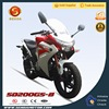 Unique New Design Street Racer/Racing Motorcycle SD150GS-B