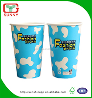 High Quality Composable One Time Paper Beverage Cup