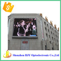 Alibaba express p5 digital screen led display board