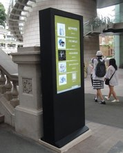 47inch 1500nits floor standing outdoor LCD advertising display / digital lcd tv