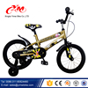 "Each size kids bicycle manufacture in china/2016 best supplier wholsale kids chopper bike /16""safe exercise children bicycle"