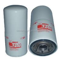 Diesel engine truck fleetguards oil filter LF670