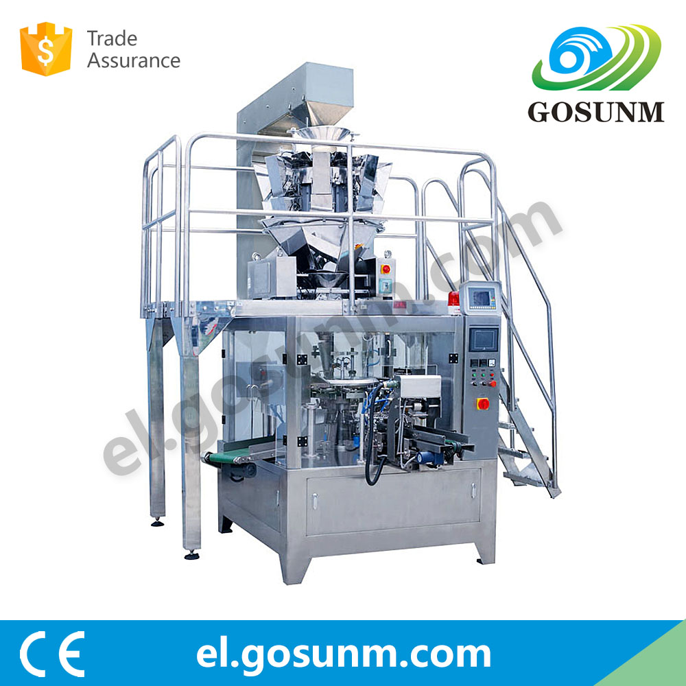 Gold supplier China particle special vacuum pouch packing machine manufacturers