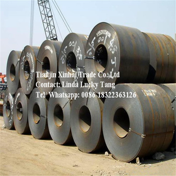 ms sheet metal ! hot rolled steel coil /Hot rolled slitting strip