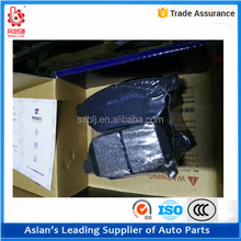 Car auto parts rear brake pad D5093 for NISSAN NEW SUNNY