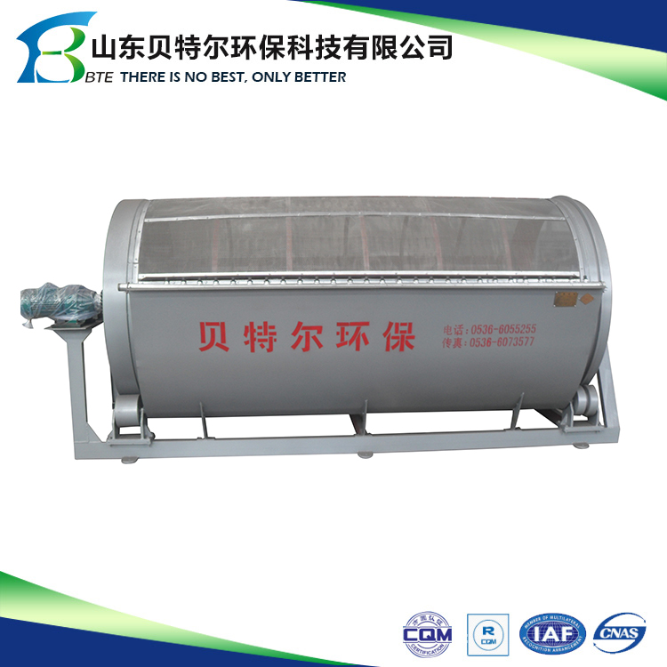 paper fiber filter, paper fiber recycling machine, used in paper industry
