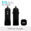 2017 Factory Wholesale Mobile Phone Accessories Car Charger 2A