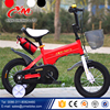 12-20 Inch BMX Kids Bike for Boys and Gilrs Bycicle Made to order Learn to Ride Cool Bikes for Kids/mini bikes for Kids