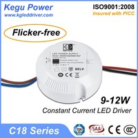 44 KEGU C18 9-12W Indoor Constant Current LED Driver round shape led driver (Flicker-free) with TUV CE SAA