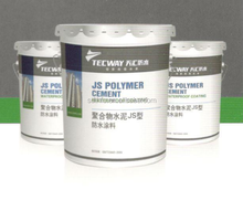 JS Polymer Cement Waterproof Coating(20kg/barrel)