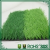 artificial turf lawn suitable for children's playground