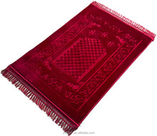 prayer mat by professional manufacturer