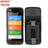 Handheld PDA 1D Laser Scanner RFID Warehouse Management POS Solution
