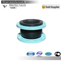 Single sphere flexible rubber expansion pipe joint with flange