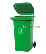 government purchase 240L plastic blue pedal dustbin decorative trash bin garbage bins for sale