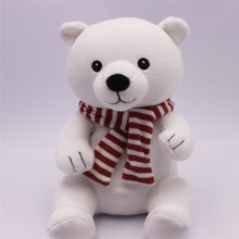 2018 Lovely Soft Baby Toys Animal Stuffed Toys Plush Bear Toys