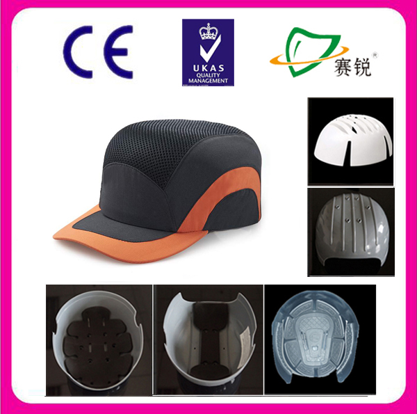 2017 new design cheapest price safety helmets safety caps