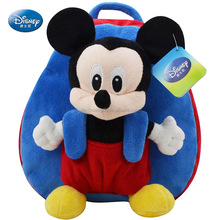 FAMA Audit 3D Fuzzy Wholesale China Factory OEM Cuddly soft toys Plush Cartoon Mickey Mouse Backpack