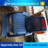 plastic beach folding chair mould manufacturer