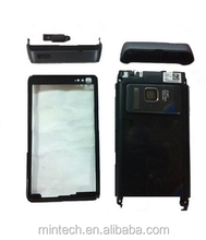 Replacement full housing cover for Nokia N8