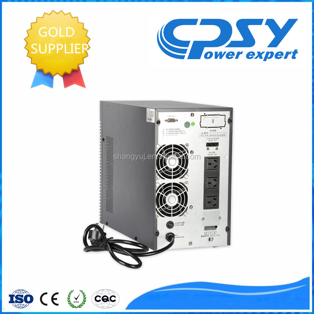 3KVA DSP based high frequency single phase digital online UPS