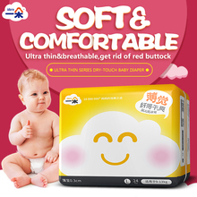 slight breathble natural skin friendly thin confortable fast absorption boy girl baby diaper