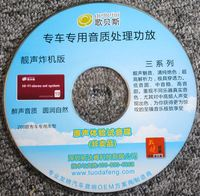 Free sample Blank DVD-R 16X in 50 Cake Box Package with Banner and Top Label