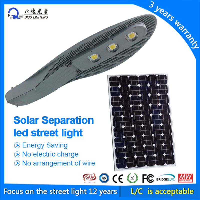 30-150w outdoor solar separation led street light from Shenzhen factory with 3 years warranty