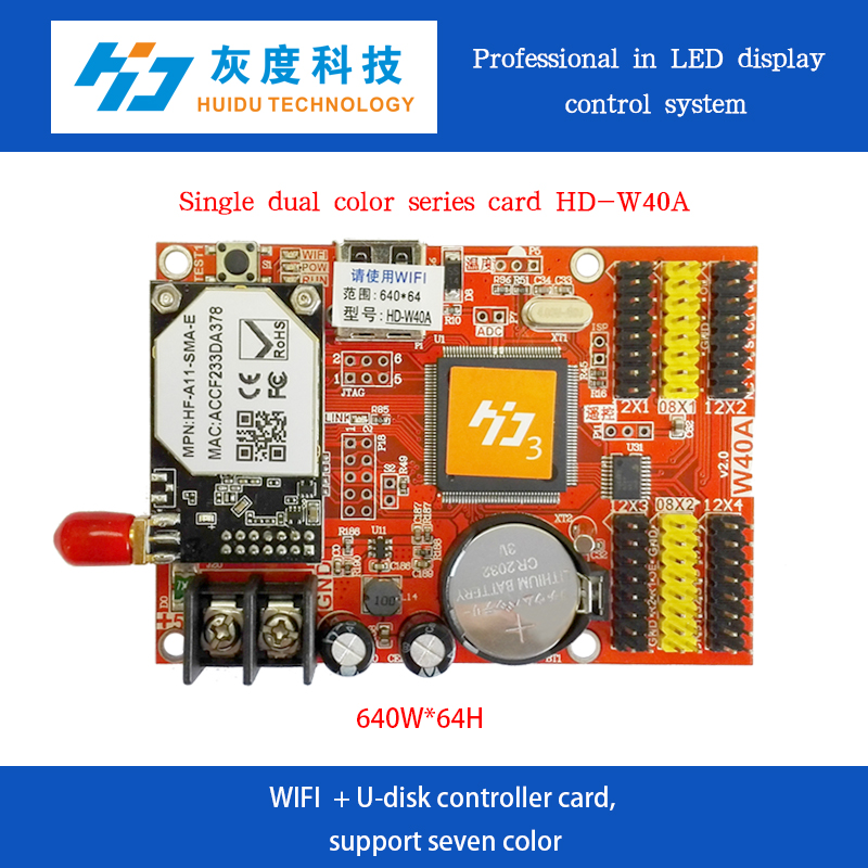 HD-W62 wireless hanging programmable mini led sign display controller