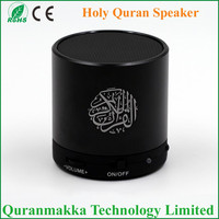 Multifunctional Digital Home Quran Speaker Support MP3 Player