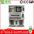 Shentop STPAD-B12 4 sets of hot blast stove,12 layer fermentation tank,Combined furnace