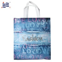Fashion design laminated heat seal promotional pp non woven shopping bag