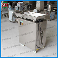 Multifunction Large Meat mince cutter ZH-JR32/donkey meat grinding chopping machine