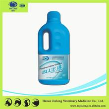 Generic Sanitizer And Disinfectant For Poultry Veterinary Drugs Povidone Iodine Solution