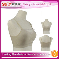 Free Sample Available China Manufacturer Bra