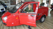 China Cheap 2 seater mini delivery car pickup truck for sale