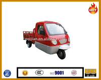 Professional air cooling 150cc 175cc 200cc mini dump tricycle