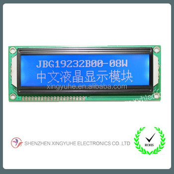 Graphic 160x32 lcd module display