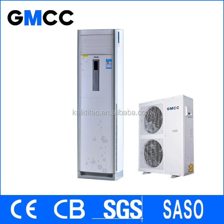GMCC floor standing air cons