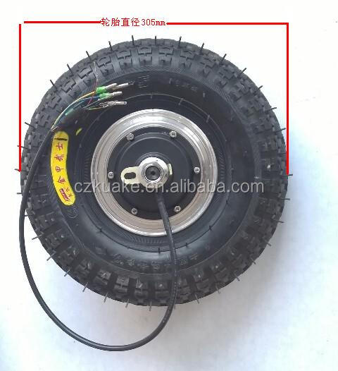 "12"" hub motor for 1/2 wheel self balancing scooter with CE/ECM approval"