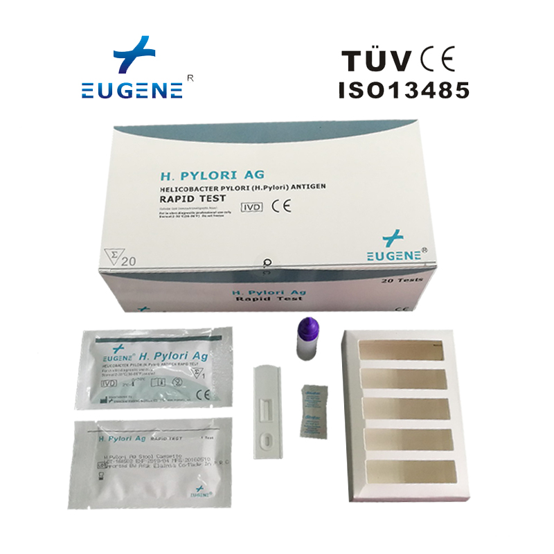 <strong>H</strong>.Pylori Ag rapid diagnostic test kit Serum/Plasma Strip/Cassette CE/ISO 13485 good price&amp;high quality