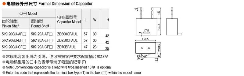 capacitor dimension.jpg