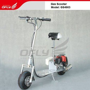 49CC Hot Sale Gas Powered Scooter cheapest price GS4903